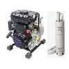 Low Voltage & Engine Pumps